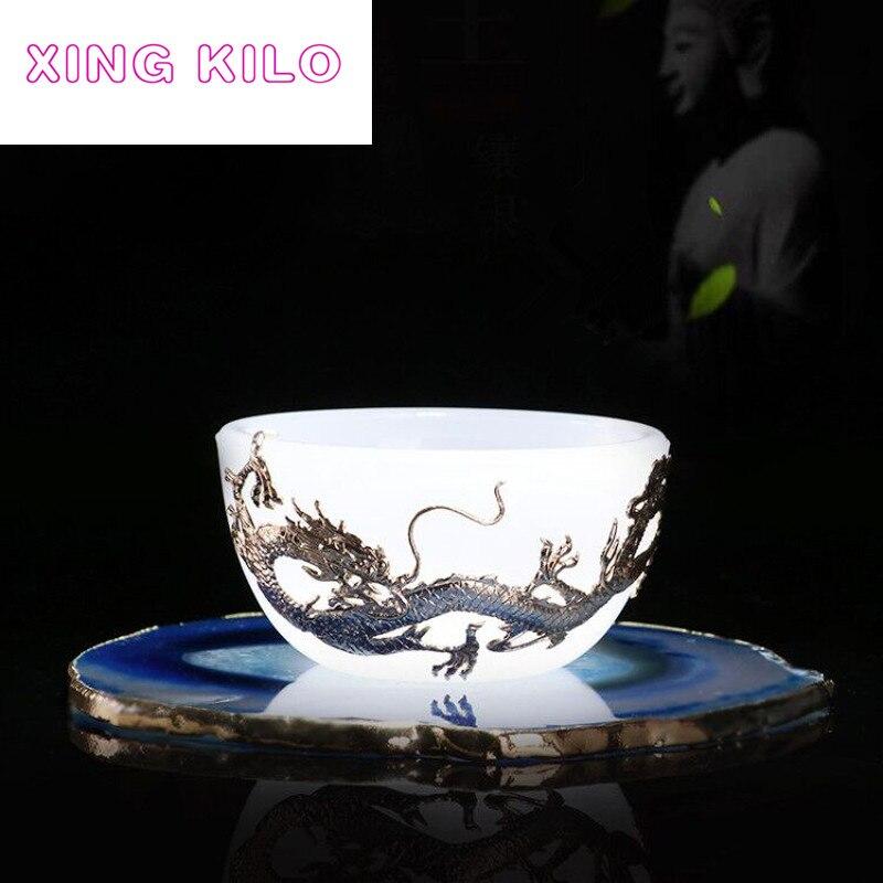 Белая высококачественная чашка из нефрита и фарфора, белая фарфоровая чашка из нефрита, персональная кофейная чашка, чайный набор кунг-фу, п...