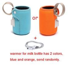 Подогреватель молока, USB бутылочка для кормления, подогрев чашки, Набор детских бутылочек, портативная противообжигающая противоскользящая изоляционная сумка
