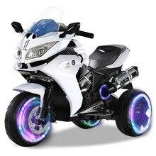 Модный детский двойной электрический мотоцикл для детей от 3 до 9 лет, Детская электрическая вспышка, трехколесная детская зарядка, игрушка motocicleta electrica