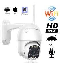 Cámara IP PTZ CamHi 1080P, Audio bidireccional, inalámbrica, Wifi, cámara de seguridad IR, red 2MP CCTV, vigilancia al aire libre Onvif