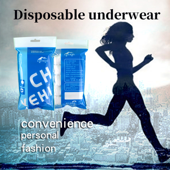 5Pcs/lot edc outdoor Disposable man and woman underpants hiking equipment camping essential supplies tourism underwear Supplies image