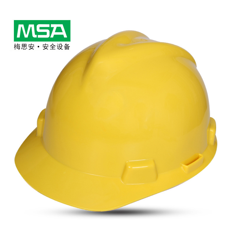 Msa V Shaped Abs Safety Helmet One Key Button To Adjust Work Site Smashing Safety Helmet Workers Labor Safety Helmet
