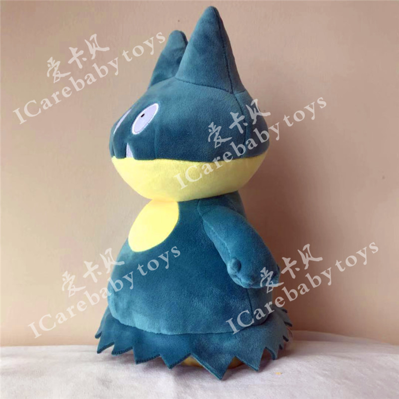 Free Shipping 1Pcs Munchlax Gonbe 23cm Plush Doll Stuffed For Baby Soft Birthday Gifts