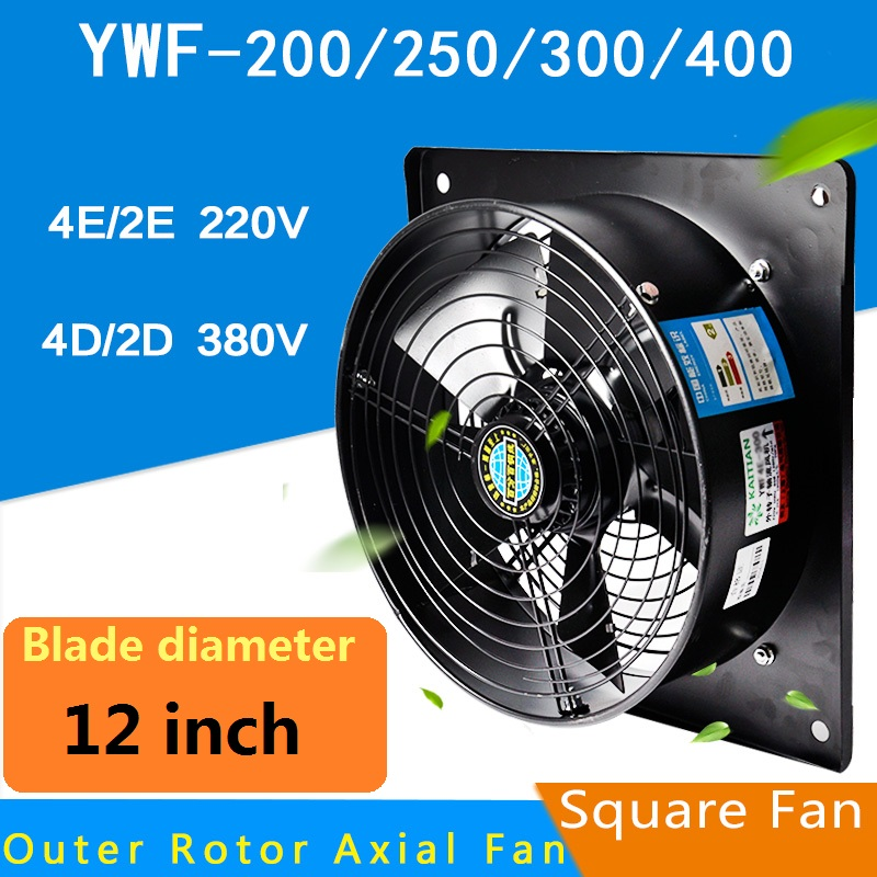 12inch 220/380V 90/160W Square Outer Rotor Axial Fan Industrial Fan Suitable For Workshops, Warehouses, Etc