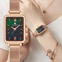 Malachite Green Watches Women Creative Tiny Rectangle Clock Female New Fashion Rosegold Bracelet Watch Ladies Dress Quartz Watch