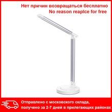Greenbird LED Để Bàn, Mắt Chăm Sóc Để Bàn, Âm Trần Văn Phòng Đèn Có Cổng Sạc USB, 5 Chế Độ Chiếu Sáng Với 7 Độ Sáng
