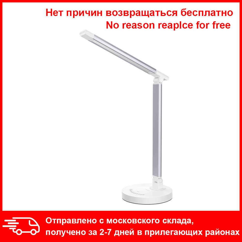 Greenbird LED Desk Lamp, Eye-caring Table Lamps, Dimmable Office Lamp With USB Charging Port, 5 Lighting Modes With 7 Brightness