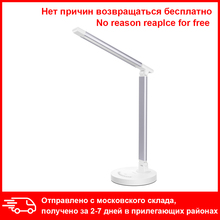 Greenbird LED Desk Lamp, Eye caring Table Lamps, Dimmable Office Lamp with USB Charging Port, 5 Lighting Modes with 7 Brightness