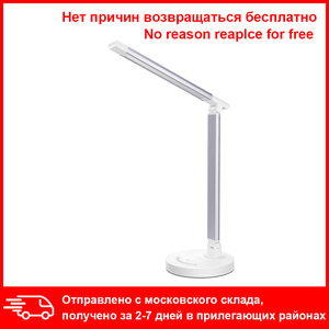 Image 1 - Greenbird LED Desk Lamp, Eye caring Table Lamps, Dimmable Office Lamp with USB Charging Port, 5 Lighting Modes with 7 Brightness