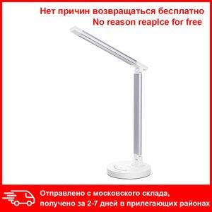 Image 1 - Greenbird ledデスクランプ、目思いやりテーブルランプ、調光対応のofficeランプusb充電ポート、5照明モードと7輝度
