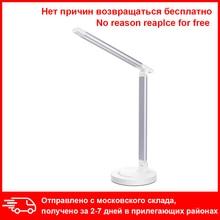 รุ่นSkybird LEDโคมไฟตั้งโต๊ะ,Eye Caringโคมไฟหรี่แสงได้สำนักงานพร้อมพอร์ตชาร์จUSB,แสง5โหมดความสว่าง7