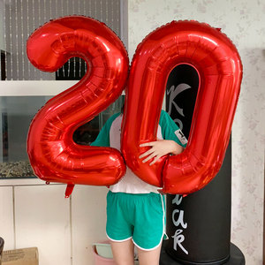 32inch Big Foil Birthday Balloons Helium Number Balloons Happy Birthday Party Decorations Kids adult Figures Wedding Air Globos(China)