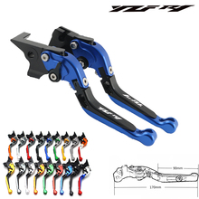 цена на For Yamaha YZF R1 2004 2005 2006 2007 2008 Laser Logo(YZF R1) 17 Colors CNC Folding Motorcycle Brake Clutch Levers