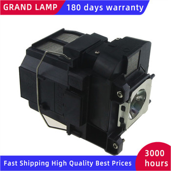 цена на Projector Lamp for ELPLP75 for EPSON EB-1940W EB-1945W EB-1950 EB-1955 EB-1960 EB-1965 H471B PowerLite 1940W with housing