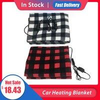 145*100cm cobertura de aquecimento do carro inverno aquecida 12 v malha de poupança energia quente cobertura elétrica do automóvel para a temperatura constante do carro|Cama de viagem p/ carro| |  -