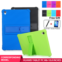 SZOXBY For Huawei M6 10.8 Inch Tablet Protector Silicone Case All-Inclusive Anti-Fall Soft Shockproof Washable Cover Shell