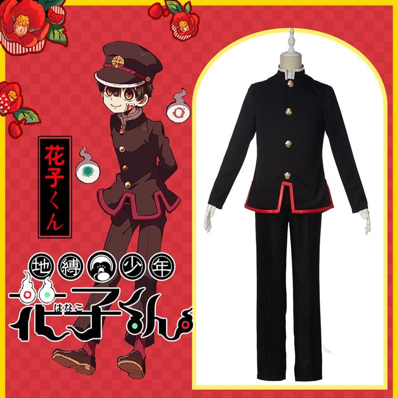 Anime Cosplay Costume Hanako-Kun-Uniform UWOWO Men Shounen
