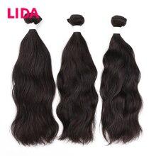 LIDA Brazilian Remy Hair Weaving 1/3/4 Bundles Deal Natural