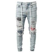 Striped Jeans Pant Destroyed-Hole Slim-Fit Biker-Side Ripped Hip-Hop Men Skinny Splicing