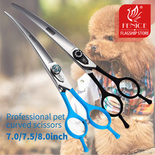 Fenice 7.0 7.5 8.0 Inch Professional Black Grooming Scissors Curved Shear for Teddy/Pomeranian Dogs Pet Grooming Tools JP 440C
