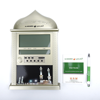 Vintage Prayer Clock Wall Clock Home Room Office Decor Gift #4004 Gold Color Azan Alarm Islamic Sale