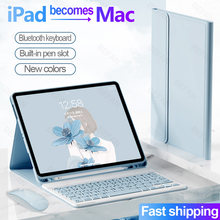 For iPad 9.7 2018 10.2 2019 2020 10.9 5th 6th 7th 8th Keyboard Mouse Case For iPad Air 1 2 3 4 Pro 9.7 10.5 11 2021 Funda Cover