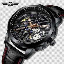 Haiqin 2020 модные автоматические мужские часы Механические