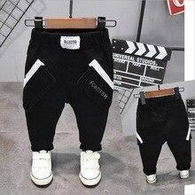 Pantalones deportivos de longitud completa para niños, para primavera, otoño, otoño, algodón, 2 6 años, 90 130cm
