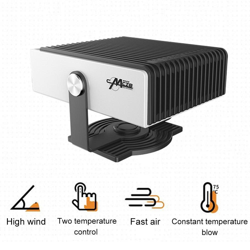 150W 12V Car Truck Auto Heater Fan Windscreen Window Demister Defroster Car Accessories Winter Portable Car Defroster Heater