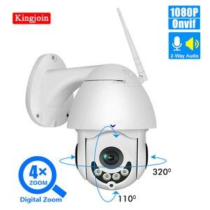 Беспроводная камера видеонаблюдения Hiseeu, управляемая поворотная сетевая купольная PTZ-камера, IP, поддержка WiFi, двусторонняя аудиосвязь, подх...