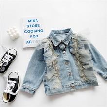 Girl Outwear Coat Clothing Denim Jacket Toddler Korean Fashion Children Cute Lace Fall