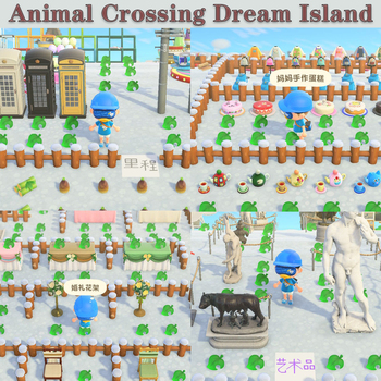 Dream island !Animal Crossing New Horizons 40 slots Materials for nintendo Switch Take away whatever you want from my island
