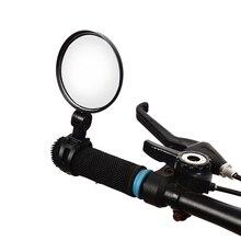 Велосипедные зеркала заднего вида для руля Велоспорт заднего вида MTB велосипед силиконовой ручкой Зеркало заднего вида