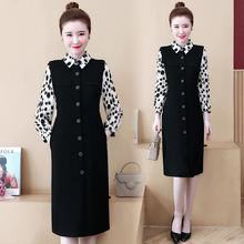 5XL Plus size Autumn Women Dress Casual Leopard Print Large Office Button Long Sleeve Lady Shirt Work