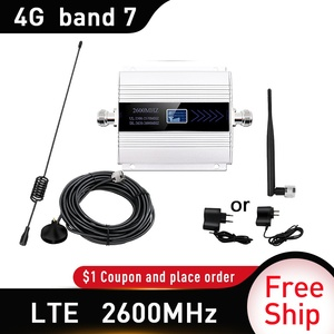 Image 1 - Russia cellular amplifier 2600 mhz 4G Mobile signal Booster repeater 4g signal 2600 Repeater Cellular Amplifier 4G Antenna