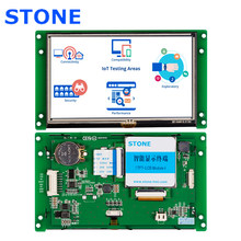 5.0 Polegada inteligente tft lcd com rs232 interfacetouch monitor da tela