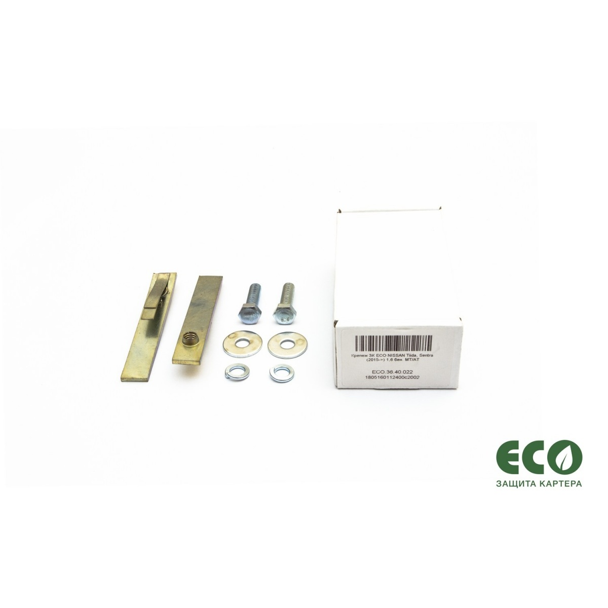 Fasteners ZK eco friendly  suitable for Nissan Tiida  Sentra (2015) 1 6 Ben. Mt/at Nissan Tiida)|  - title=