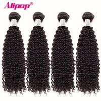 Kinky Curly Hair Bundles 100% Human Hair Weave Bundles Brazilian Hair Weave 3/4 Bundles Extension Alipop Remy