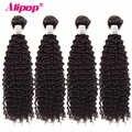 Pelo Rizado mechones 100% mechones de cabello humano postizo brasileño armadura del pelo 3/4 mechones de Alipop Remy