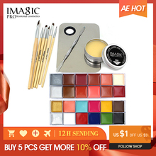 IMAGIC مستحضرات تجميل احترافية 1 X12 لون لوحة الجسم + شمع الجلد + مزيل ماكياج احترافي مجموعة أدوات تجميل