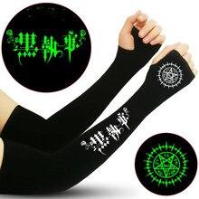 1 paar Anime BLACK BUTLER Arm Ärmel UV Schutz Hand Protector Eis Seide Ärmeln Outdoor Arm Wärmer Glow In Dark abbildung Spielzeug