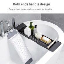 Retrátil banheira de armazenamento rack de banho bandeja prateleira banheira multi-função ferramentas do banheiro toalha prateleira de armazenamento pia da cozinha dreno titular