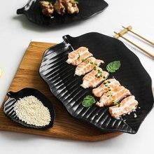Посуда для кухни керамика 1 шт., японское стильное черное керамическое блюдо, винтажное, в форме листа, стейк, десертная тарелка, кухонная утварь, домашняя, столовая посуда, принадлежности
