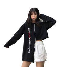 Harajuku Style Letter Print Irregular Hem Top Fashion Casual Round Neck Long Sleeve Women's Sweatshirt striped hem sweatshirt