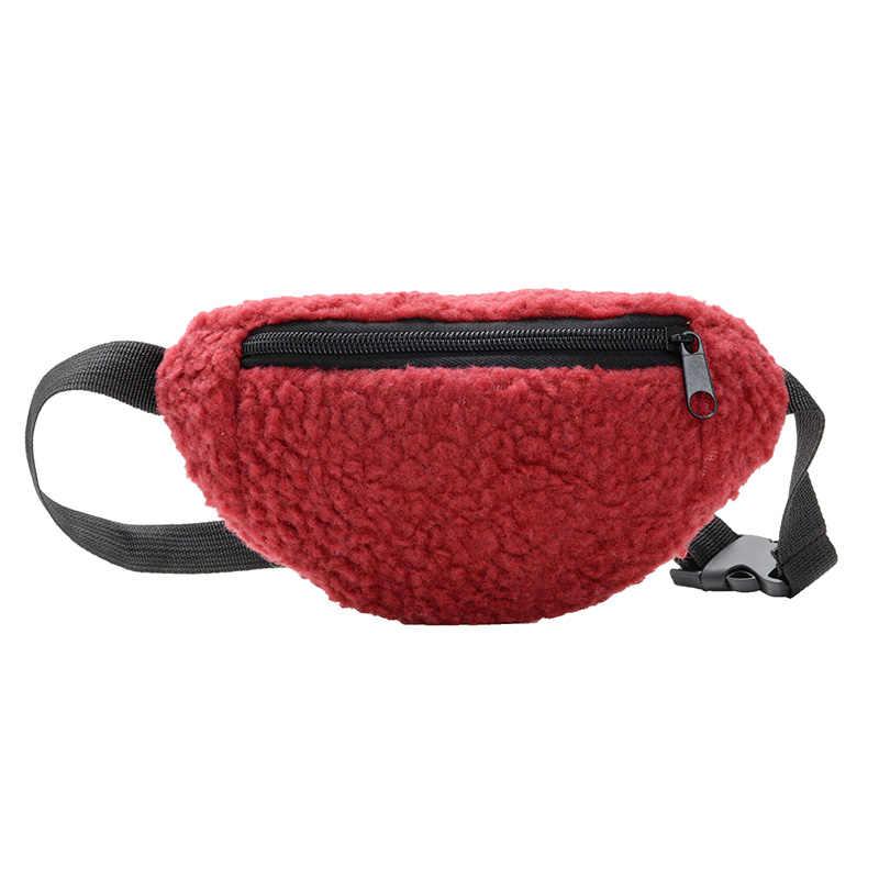 子供秋冬ウエストパックファニーバッグ胸バッグ子供少年少女マネー財布ウエストバッグ旅行ベルトバッグベージュグレー赤