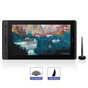 """Image 1 - Huion tablette graphique Kamvas Pro 16, 15.6 """", avec stylet sans batterie, écran numérique pour dessin"""