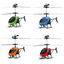 Mini Helicopter Induction Remote