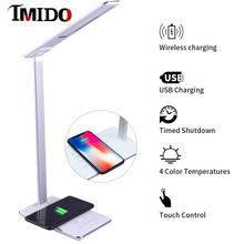 LED Table Wireless Charging Desk Lamp For Iphone 11 Pro Samsung Xiaomi Huawei Multi-Function Auto Timer Reading Light
