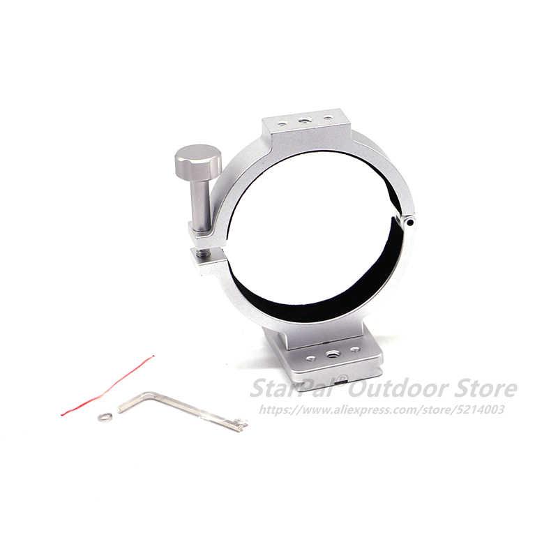 Новое кольцо держателя zwo d78мм для охлаждаемых камер ASI