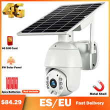 HISMAHO 4G SIM Card 1080P IP Camera WIFI 8W Solar Panel Battery Security Camera Outdoor PTZ CCTV Camera Smart Security Monitor
